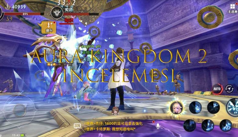 aura-kingdom-2-incelemesi